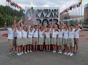 2013-07-19 Universiade Aus